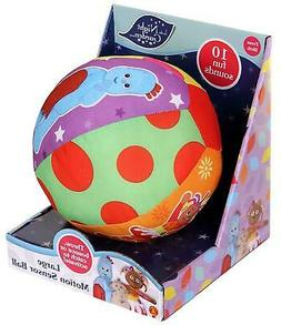 In The Night Garden Large Motion Sensor Soft Ball 1553