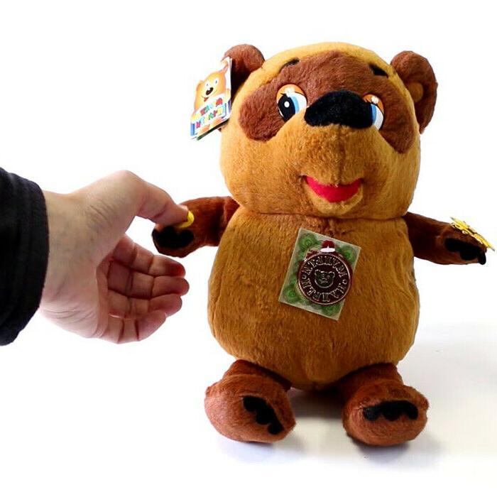 Winnie Soviet Hero Sounds In Talking Toy cm