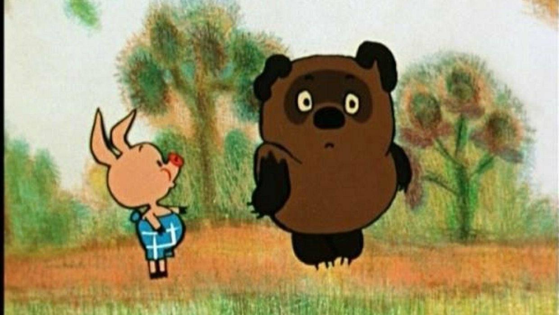 Winnie Pooh Soviet Hero Sounds Russian Talking Soft cm