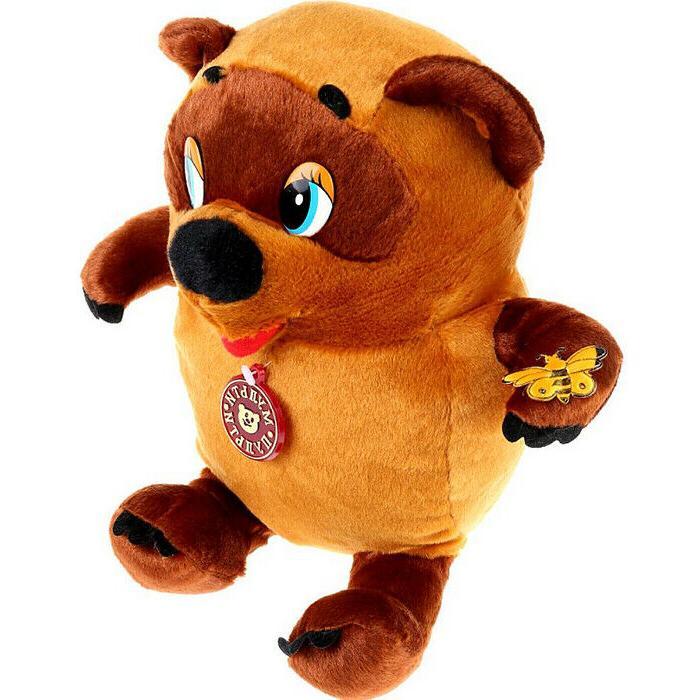 Winnie Pooh Cartoon Hero In Talking cm